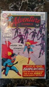 Adventure Comics #381 (Jun 1969, DC) FN