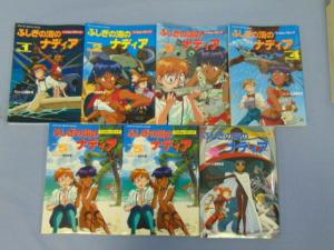 Nadia The Secret of Blue Water Japanese Edition Manga Books Volumes 1 to 6 MINT