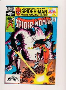 Marvel Comics SPIDER-WOMAN #41 1981 FN/VF (HX885)