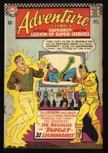 Adventure Comics #348 VG- 3.5 DC Superman