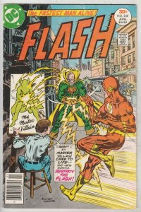 Flash, The #248 (Apr-77) FN/VF High-Grade Flash