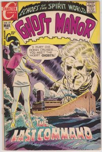 Ghost Manor #17