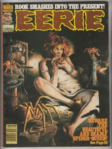 Eerie Magazine #89 (Jan-78) VF/NM High-Grade