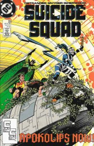 Suicide Squad #33 VF/NM; DC | save on shipping - details inside