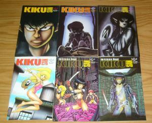 Kiku San #1-6 VF/NM complete series - barry blair - aircel comics 2 3 4 5 set