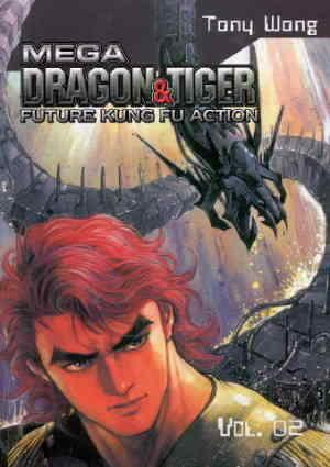 Mega Dragon & Tiger (ComicsOne) #2 VF/NM; ComicsOne | save on shipping - details