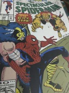 Marvel The Spectacular Spider-Man #192 Mint