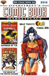 Comic Book Marketplace FCBD #2014 VF; Gemstone | save on shipping - details insi