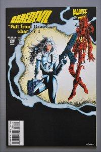 Daredevil #320  VF/Better    See Actual Photo