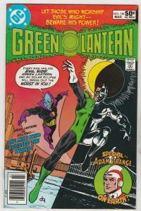 Green Lantern #138 (Mar-81) NM- High-Grade Green Lantern