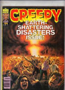 Creepy Magazine #99 (Jul-78) VF/NM+ High-Grade