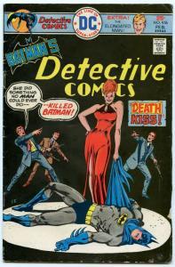 Detective Comics 456 Jan 1976 VG (4.0)