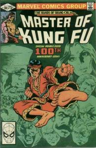 Master of Kung Fu (1974 series) #100, Fine+ (Stock photo)