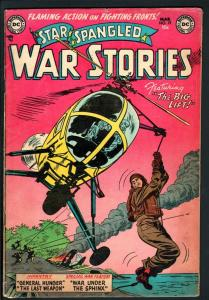 STAR SPANGLED WAR STORIES #19-1954-DC WAR COMIC-GOLDEN AGE-VG/FN VG/FN