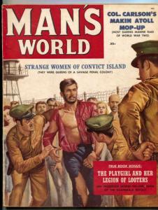 Man's World Magazine October 1958- Col. Carlson- Cheesecake