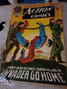 Action Comics #401 (1971)