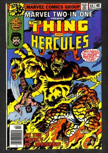 Marvel Two-in-One #44 (1978)