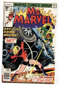 MS. MARVEL #5-1977-VISION COVER-comic book-Bronze Age Marvel