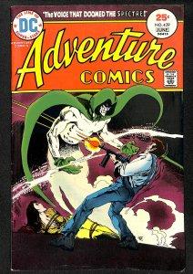 Adventure Comics #439 (1975)