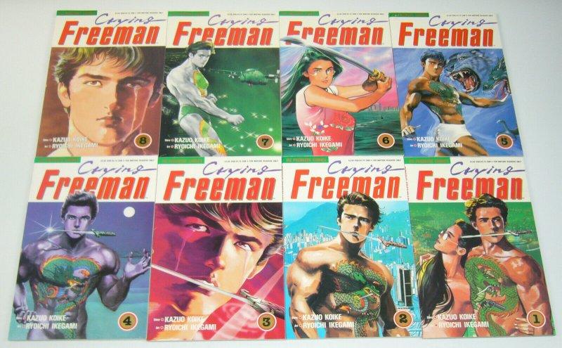 Crying Freeman #1-8 VF/NM complete series - viz premiere comics 2 3 4 5 6 7 set