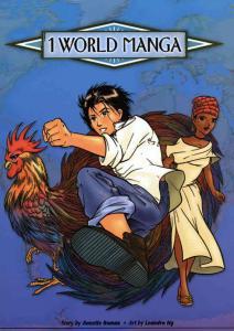 1 World Manga #1 VF/NM; Viz | save on shipping - details inside