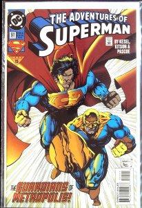 Adventures of Superman #511 (1994)
