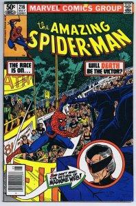 Amazing Spider-Man #216 ORIGINAL Vintage 1981 Marvel Comics 2nd Madame Web