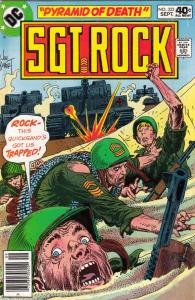 Sgt. Rock #332 (Sep-79) VF/NM High-Grade Sgt. Rock, Easy Co.