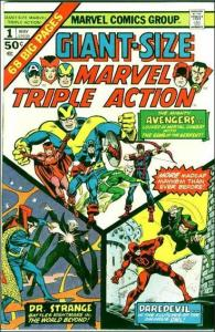 Marvel GIANT-SIZE MARVEL TRIPLE ACTION #1 VG/FN