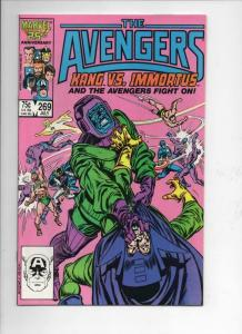 AVENGERS #269, NM-, Kang vs Immortus, 1963 1986, more Marvel in store