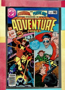 ADVENTURE COMICS STARMAN AND PLASTIC MAN 467