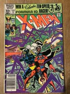 UNCANNY X-MEN # 154 MARVEL STAR JAMMERS WOLVERINE STORM CLAREMONT/COCKRUM