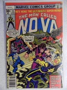 Nova #10 (1977)