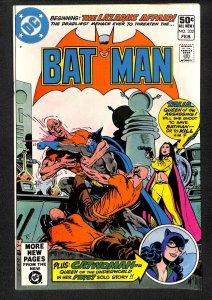 Batman #332 (1981)