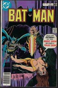 Batman #295 (DC, 1977) VF+