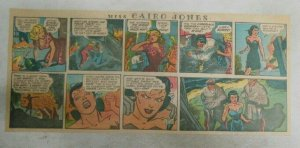 Miss Cairo Jones Sunday by Bob Oksner from 7/14/1946 Size: 7.5 x15 inches GGA