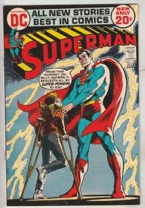 Superman #254 (Jul-72) NM- High-Grade Superman