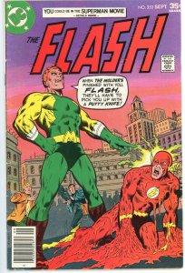 Flash 253  VG