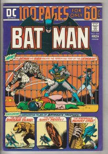 Batman #256 (Jun-74) VF/NM High-Grade Batman
