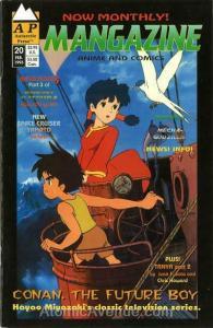 Mangazine (Vol. 2) #20 VG; Antarctic   low grade comic - save on shipping - deta