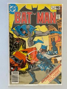 Batman #322 4.0 VG water damage (1980)