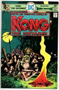 KONG the UNTAMED #2, VF/NM, Bernie Wrightson, Alcala,1975, more DC in store
