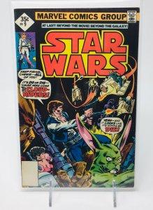 Star Wars Vol 1 #9B VG/F 5.0
