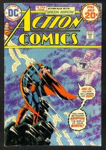 Action Comics #440 (1974)