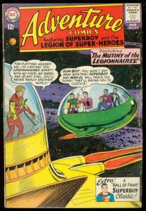 ADVENTURE COMICS #318-SUPERBOY-SPACESHIP COVER-LEGION-very good VG