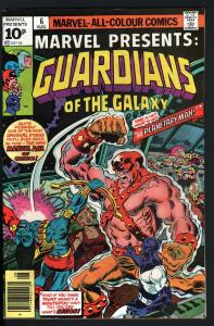 MARVEL PRESENTS #6 1975-GUARDIANS OF THE GALAXY-PENCE VARIANT