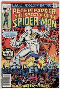 SPECTACULAR SPIDER-MAN #9, NM-, White Tiger, Buscema, Tiger in the night