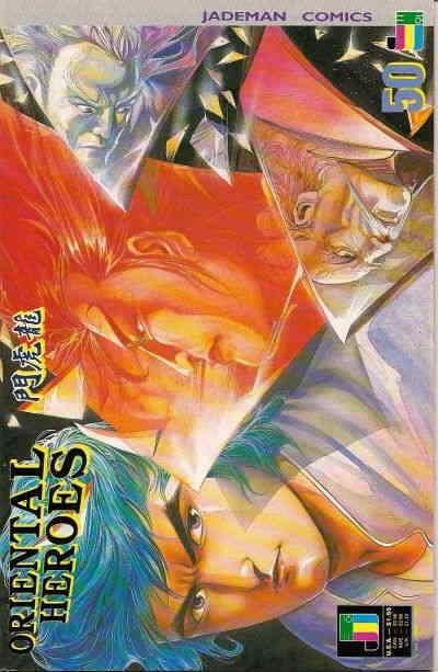Oriental Heroes #50 VF/NM; Jademan | save on shipping - details inside