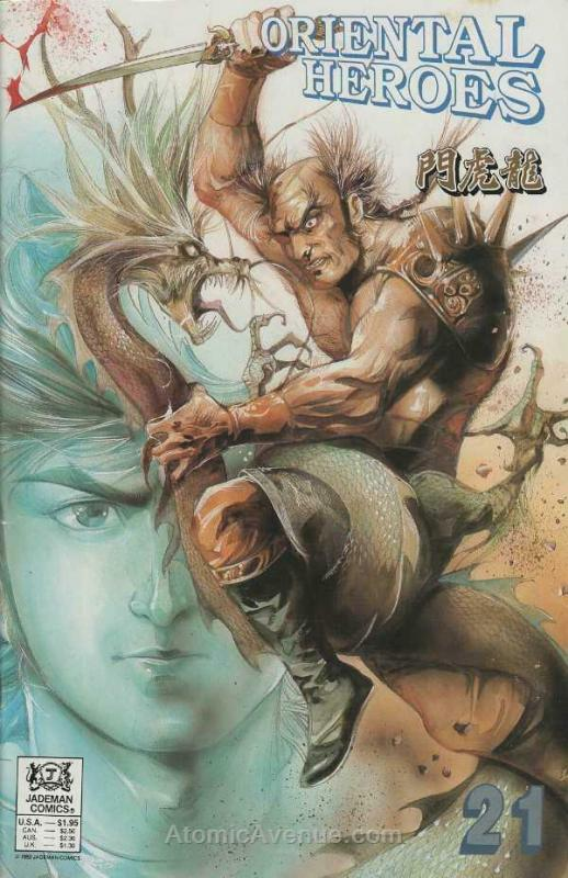 Oriental Heroes #21 VF/NM; Jademan | save on shipping - details inside