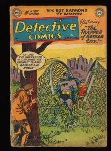 Detective Comics #206 GD- 1.8